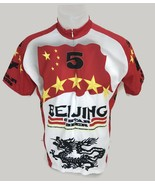Beijing Five Star Beer Men's Biking Bike Cycling Jersey World Jerseys Si... - $19.75
