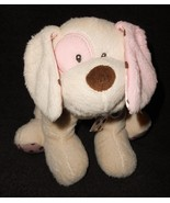 Baby Ganz Chocolate Drops Puppy Dog Plush Stuffed Animal Pink Brown Polk... - $29.58