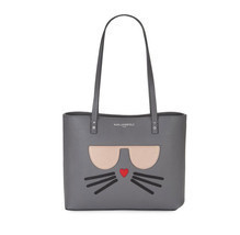 KARL LAGERFELD MAYBELLE SAFFIANO CAT ACCENTED TOTE Gray MSRP$228 - $157.97 CAD