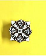 Textile sqare wooden stamps heena print kids craft block printing design... - $11.83