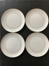 Bridal Brocade Fine China Dinnerware Set 4 Small Plates by Executive Hou... - $19.34