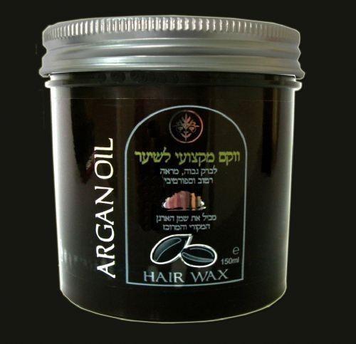ISRAEL - 150 ml 5.1 oz MOROCCAN ARGAN BEE WAX AND SILICONE PROFESSIONAL HAIR WAX
