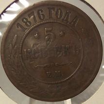 Y #12.1 Imperial Russia 1876 5 Kopeks #01053 - $7.99