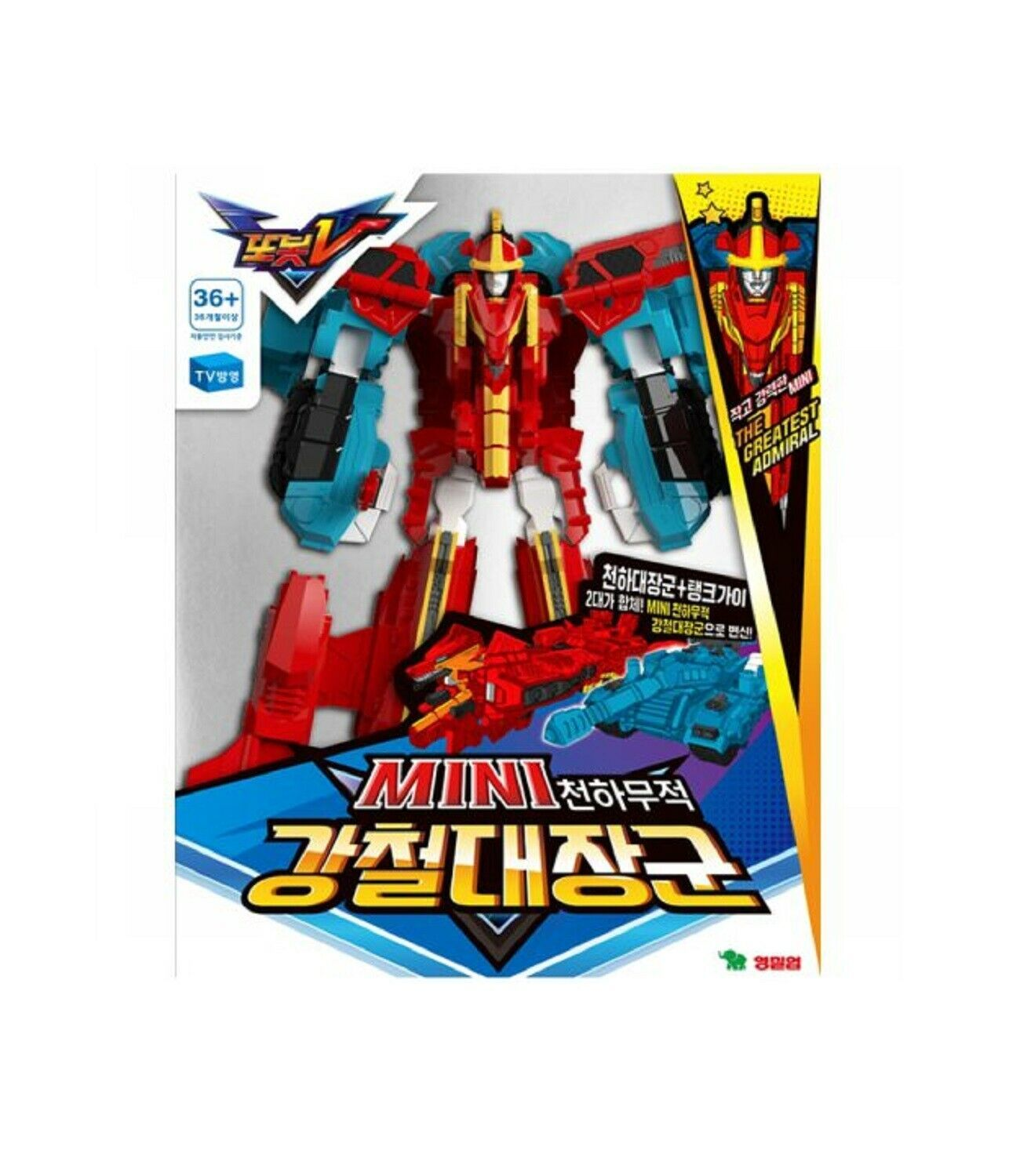 Tobot Mini Steel General Transformation Action Figure Toy