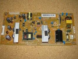 75017680 Power Supply