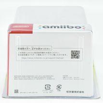 Nintendo Super Smash Brothers Bros. Bowser Jr. Amiibo image 5