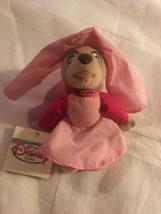 Disney Store Robin Hood Maid Marian Bean Bag Plush Girl Fox Animal Toy 8... - $18.00