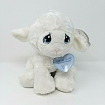 "Aurora Precious Moments 85"" Luffie Lamb Small Plush Stuffed Animal NWT - $13.98"
