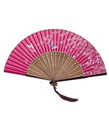 Chinese Style Process Fan Retro Folding Fan Dance Fan Home Decoration Gi... - $26.23