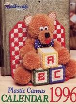 1996 Plastic Canvas Calendar PATTERN/INSTRUCTIONS - $2.67