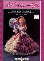 """Miriam Outfit for 15"""" Doll Fibre Craft FCM175 C... - $2.49"""