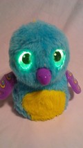 Hatchimals Glimmering Garden Shimmering Draggle Blue, Yellow, Purple - W... - $11.69