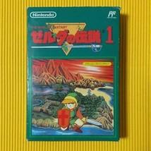 Nintendo Famicom The Legend of Zelda 1 Action Adventure Japan with box a... - $140.13