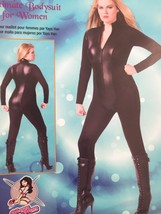 McCalls Sewing Pattern 7341 Misses Ultimate Zippered Bodysuit Size 26W-3... - $18.80