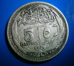 1916 Egypt 5 Piasters HIGH QUALITY - $98.01