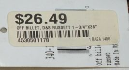 Courts Saddlery Off Billet D S Russett Product 4530501178 image 5