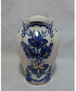 Fenix Russia Blue White and Gold Floral Vase - $23.76