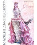The Vanguard of Porcelain Lace Draped Dolls Mariko Matsumoto Works/Japan... - $69.80