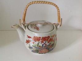 Vintage Japanese Kutani Satsuma Porcelain Teapo... - $12.82