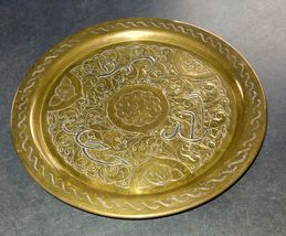 Antique Islamic Brass Tray Silver & Copper Inlaid Damascus Oriental Wall Hang image 1