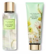 Victoria's Secret Fragrance Mist Spray & Lotion Set ELECTRIC POPPY New 8... - $28.12