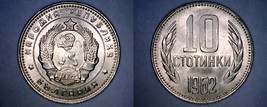 1962 Bulgarian 10 Stotinki World Coin - Bulgaria - $6.99