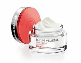 Yves Rocher Serum Vegetal Wrinkles and Radiance Night Cream 50 ml./1.6 f... - $39.99