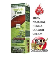 100% NATURAL COPPER RED HENNA COLOUR CREAM HERBAL HAIR COLORANT DYE READ... - $4.99