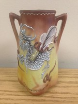 Vintage Raised Enamel Asian Dragon Bud Vase STR Dewitt Clinton Made In J... - $14.95