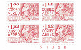 1975 Chiapas Number Block of 4 Mexico Airmail Postage Stamps Catalog C474 MNH