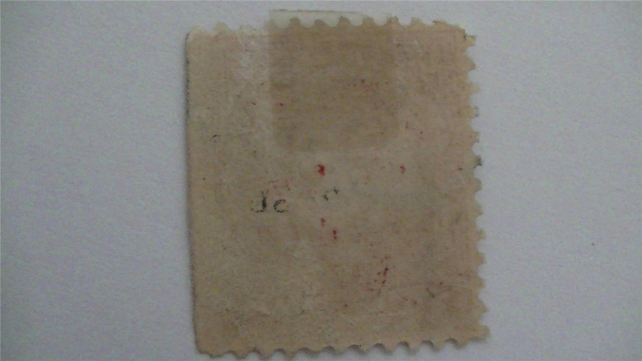 Postage Due Unwatermarked Carmine Rose USA Used 2 Cent Stamp