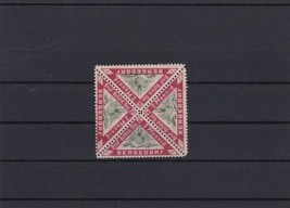 Bergedorf Germany 1887 Local Issue Triangular Stamps Block  Ref 28665 - $7.32