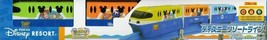 Plarail Disney Resort Line Toy Story & Finding Nemo & Monsters, Inc. Lim... - $70.13
