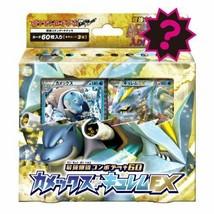Pokemon Card Game Bw Strongest Torrent Deck Kamekkusu Kyuremu Ex 60 + Combo - $109.93