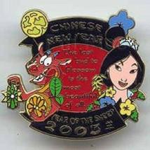 Disney Mulan and Mushu Chinese New Year Year of the Sheep LE 2000 pin  - $48.35