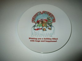 Christmas collectible plate wall Seasons Greetings by Renaissance Cards - $8.00
