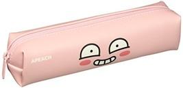 KAKAO FRIENDS 2 Faces Pink Apeach Pencil Pouch