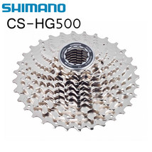 New Shimano CS-HG500 Road Mountain Bike Cassette 10-speed 11-25T 12-28T - $37.99