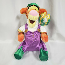 "Small Tigger Elf by Disney Store NEW with tag Plush Xmas 12"" - $19.79"