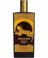 AFRICAN LEATHER by MEMO 5ml TRAVEL SPRAY Cumin Geranium Oud Vetiver Perfume - $16.00