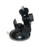 HawkEye FishTrax and #153; Adjustable Mounting Bracket w/Suction Cup - $18.13
