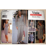 Vogue Career Wardrobe Tamotsu Pattern 1546 Misses Jacket Dress Top Skirt... - $12.00