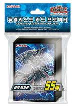 "Yugioh Cards Sleeves [55PCS] ""Black Magicians"" / KONAMI / Sealed Official - $11.29"