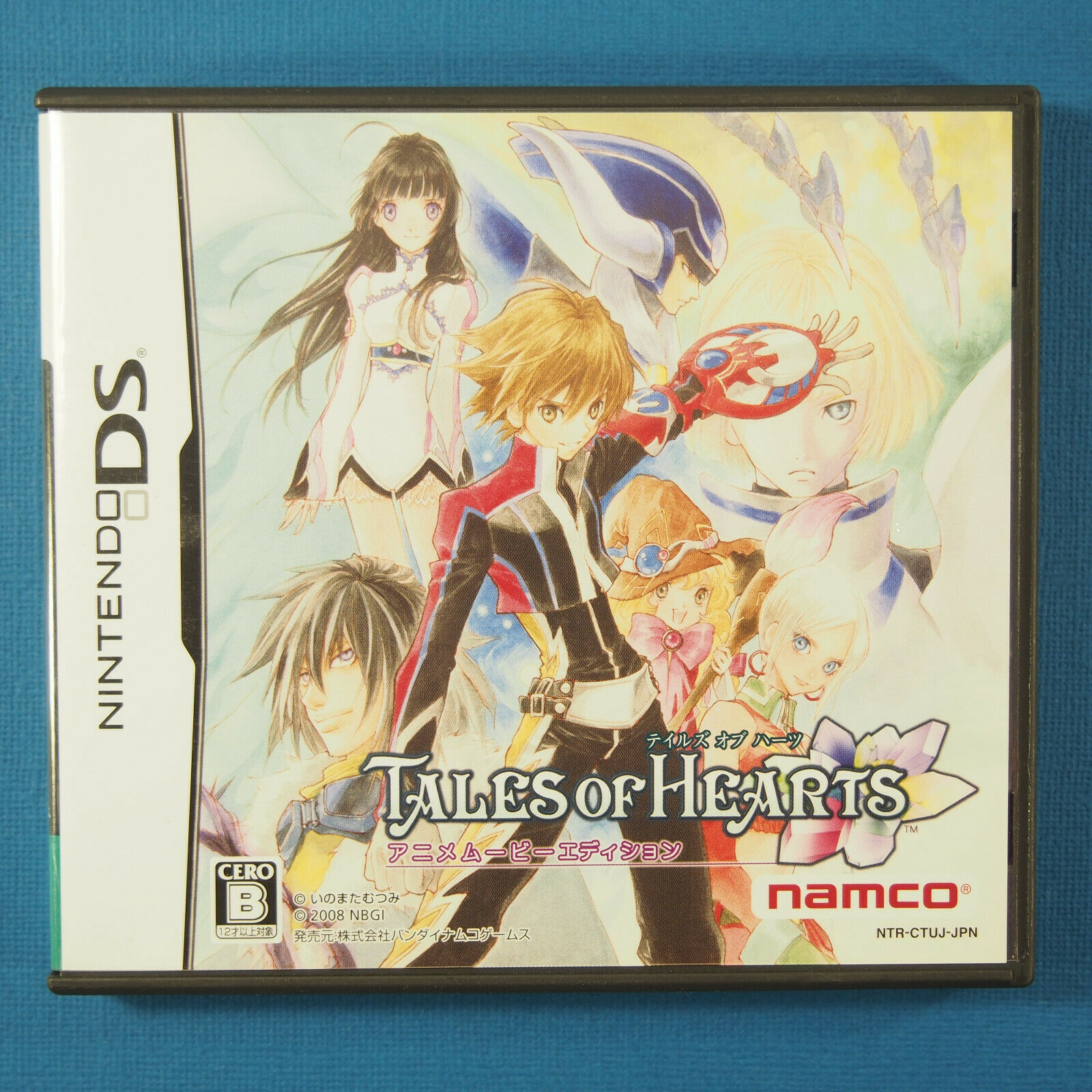 Primary image for Tales of Hearts Anime Movie Edition (Nintendo DS, 2008) Japan Import