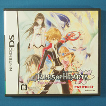 Tales of Hearts Anime Movie Edition (Nintendo DS, 2008) Japan Import - $17.17