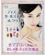 DISNEY Girls Nail Collection Japanese Nail Design Art Book Japan - $20.80