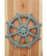 Cast Iron Verdigris Antique Looking Ship Wheel Helm Trivet or Wall Plaque - $12.86