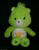 "14"" 2007 CARE BEARS OOPSY BEAR GREEN SHOOTING STAR STUFFED ANIMAL PLUSH ... - $24.87"