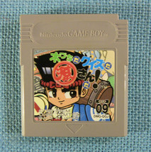 Kizuchida Quiz da Gen-San Da! (Nintendo Game Boy GB, 1992) Japan Import - $3.74