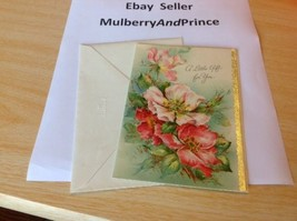 Vintage 1950's BRIDAL SHOWER Greeting Card By HALLMARK - $11.88